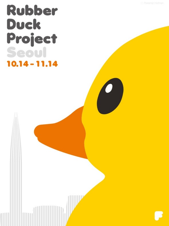ruber_duck_porject_seoul