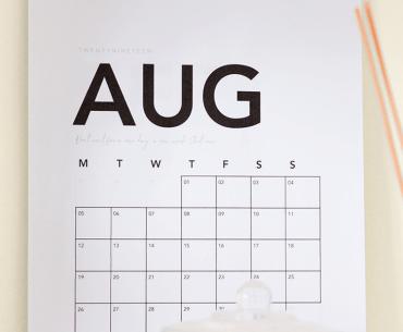 8월 뉴스