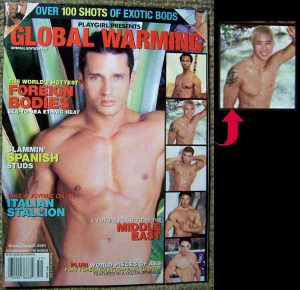 Magazine playgirl woman at looking