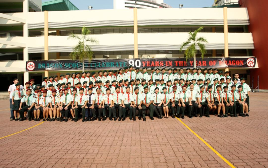 Dragon Scout Group Investiture 2012