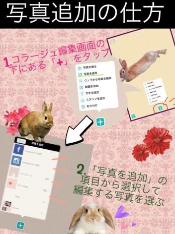 Jap FAQ 3
