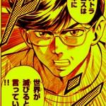 【90年代】懐かしの邦楽ヒット曲 1999年編【懐メロJ-POP】