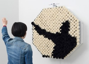 Daniel Rozin, PomPom Mirror, 2015. Image from Visual News. See link above.