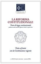 La riforma costituzione con testo a fronte degli articoli modificati