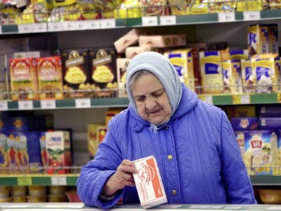 Фотография с сайта tramuk.ru