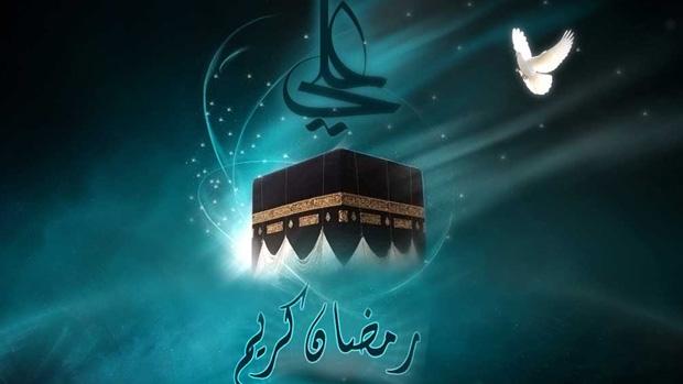 ramazan_chand_mubarak_ho_islamadhan