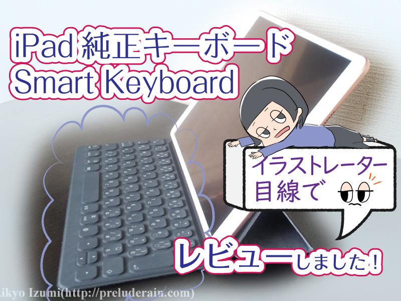 ブログ記事アイキャッチ画像