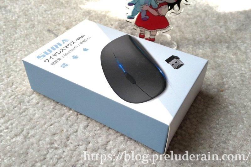 ワイヤレスマウス-WM1