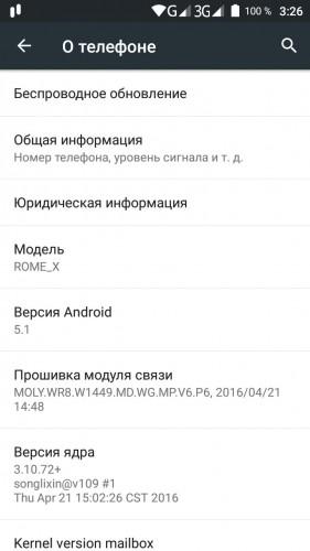 Смартфонда Android қалай жаңартуға болады