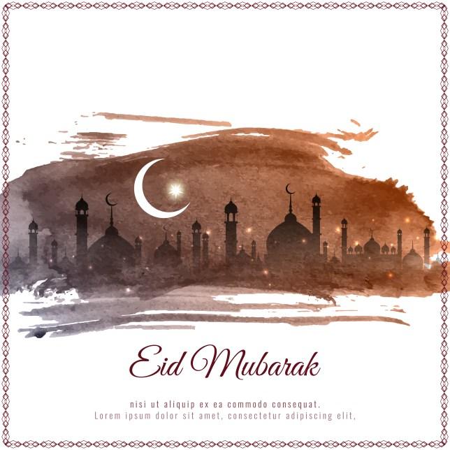 Desain Kartu Ucapan Idul Fitri