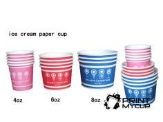 buy custom paper cups custom print wholesale supplies www.printmycup.com .JPG