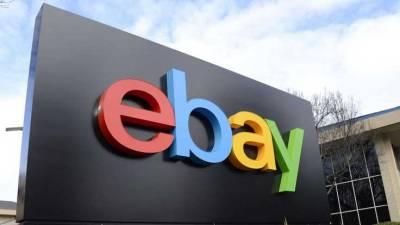 Ebay ile Nerelere Satış Yapabilirim? Tam Liste!