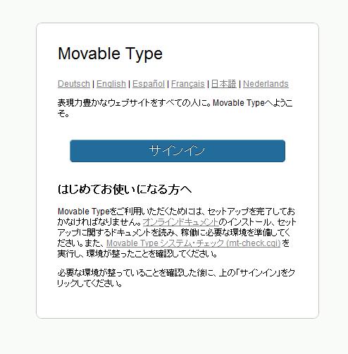 mt5b_01