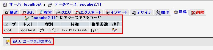 ec-cube_17