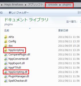 notepad_16