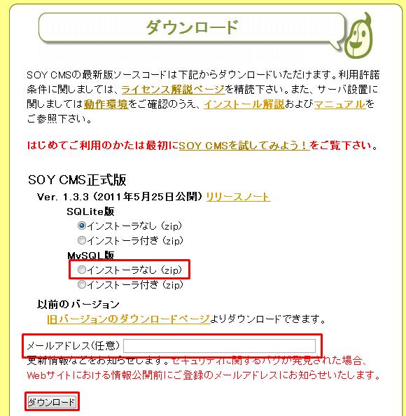 soy_03