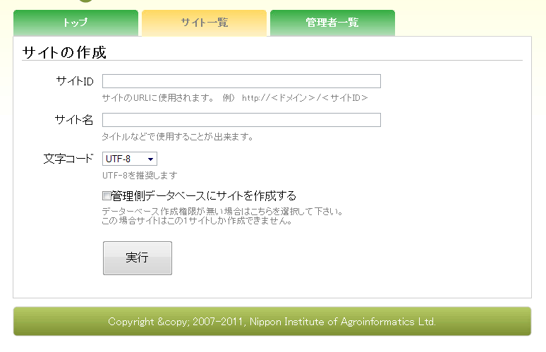 soycms_03