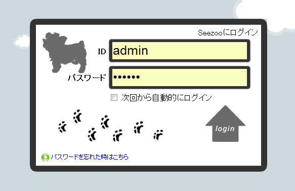 seezoo_10