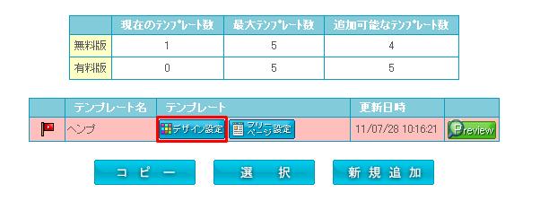 shoppro_ga_03