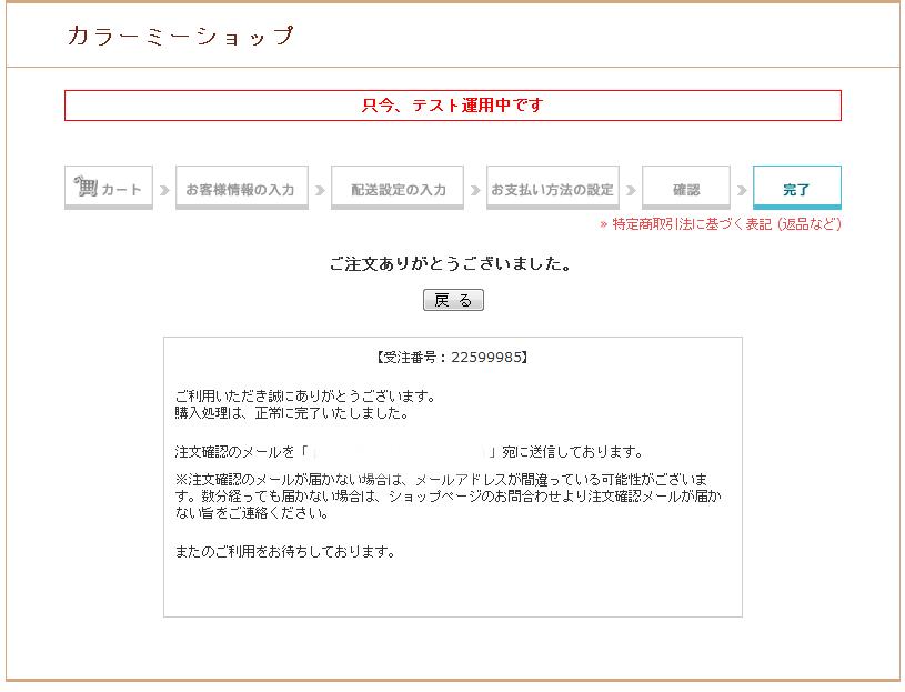 shoppro_ga_31