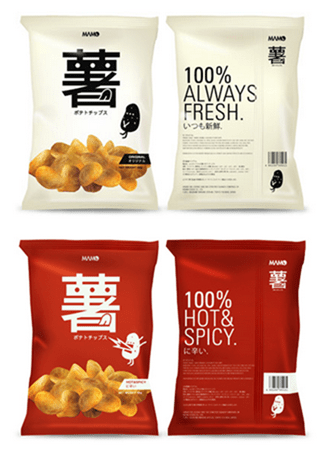 30 Unique Potato Chip Package Designs