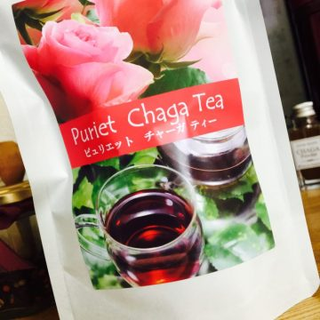 チャーガ Puriet Chaga Tea, Puriet Style, 免疫力アップ