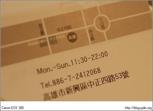 IMG_8065.jpg