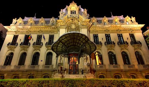 Museo George Enescu (Bucarest)