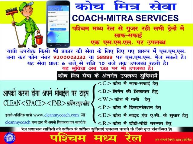 Coach Mitra