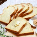 【新商品】クセがないから食べやすい!『白い食パン』新登場