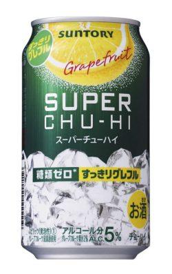 チューハイ 糖質制限