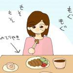 糖質制限 節約 漫画