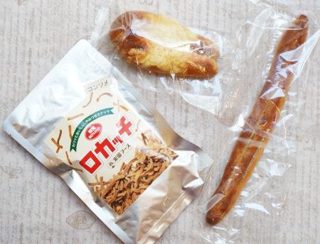 福袋 糖質制限