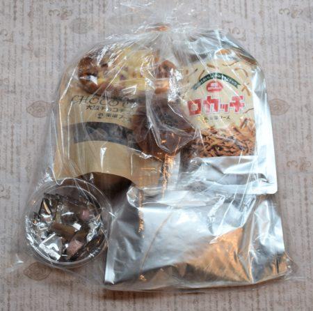 糖質制限 福袋 楽園フーズ