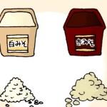 25のおすすめ低糖質スープレシピを「物足りない」糖質制限ダイエットに