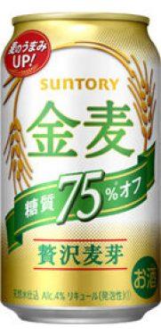 ビール 糖質制限