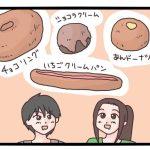 糖質制限 パン 通販