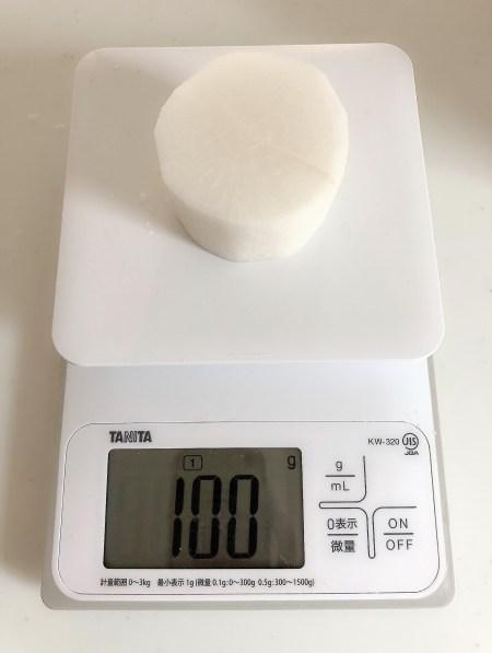 大根 糖質制限