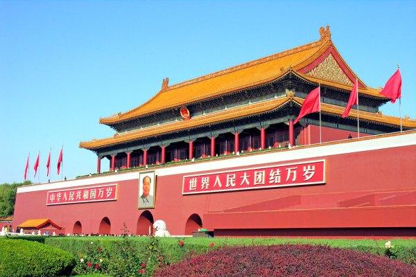 Seis puntos para recordar del 14 plan quinquenal de China. Entrada a la Ciudad Prohibida en Pekín. Foto: Dennis Jarvis (CC BY-SA 2.0). Blog Elcano