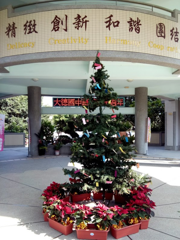 2013學校耶誕樹正面