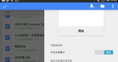 Google 獨立app docs sheets