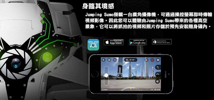 Parrot Jumping Sumo8