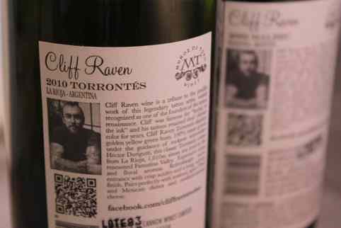 how to use qr code wine