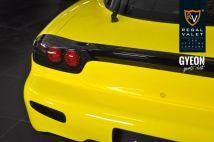 MazdaRX7_After09