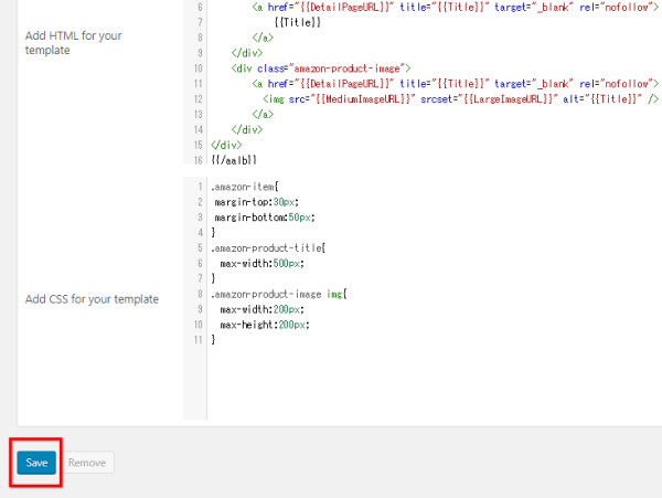 amazon link builderのテンプレートのHTMLとCSS設定