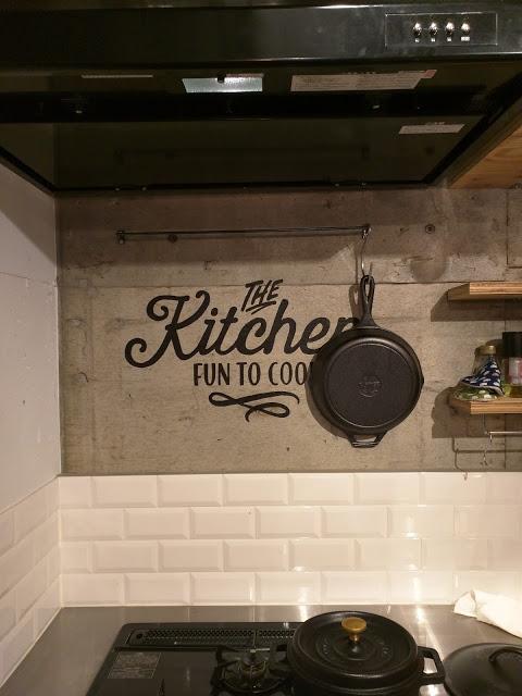 今までのキッチン