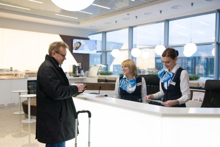 Seremetyjevói repülőtér