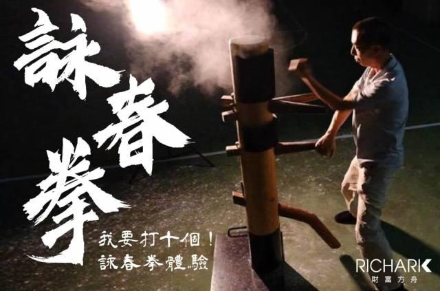 旅沫咖啡通安店/詠春拳體驗課程/尊榮會員VIP活動