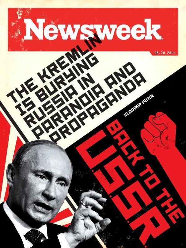 Newsweek, июлнь 2014 Свежая обложка Newsweek Свежая обложка Newsweek Newsweek