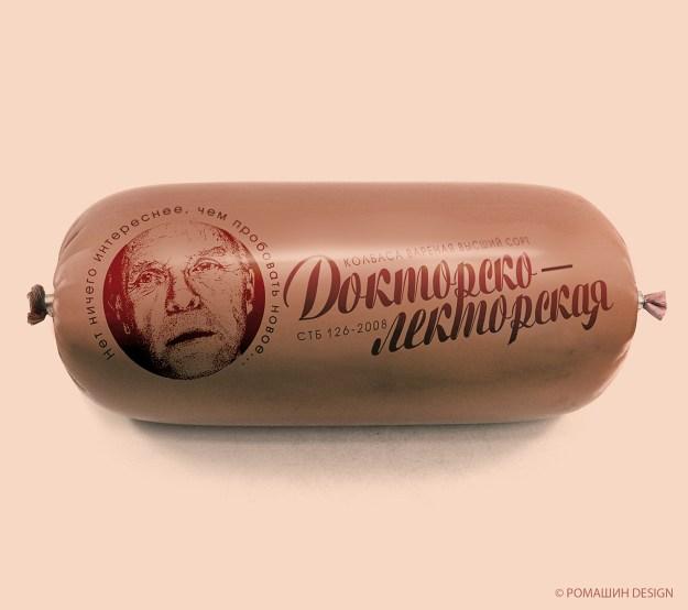 Колбаса Лекторская